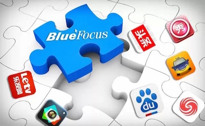 蓝色光标移动互联与手机百度、滴滴打车、今日头条等超级APP达成战略合作