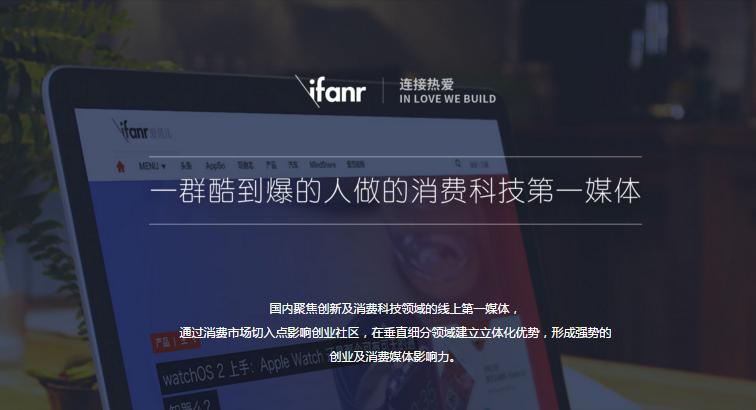 ifanr1