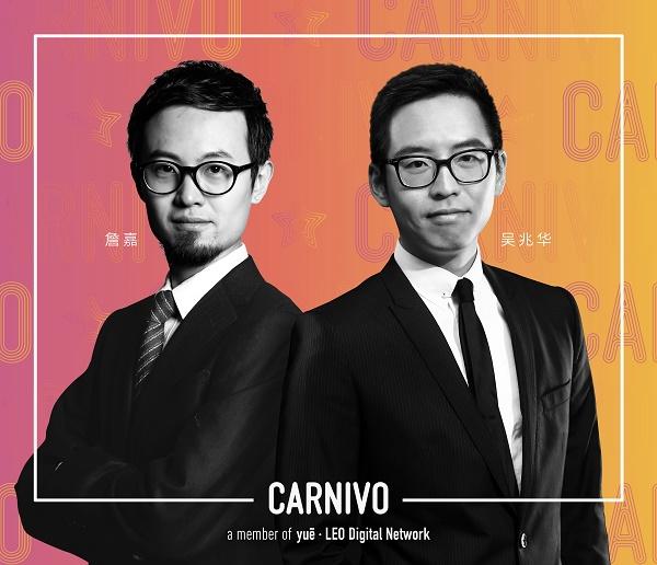 CARNIVO_图片2 (1)