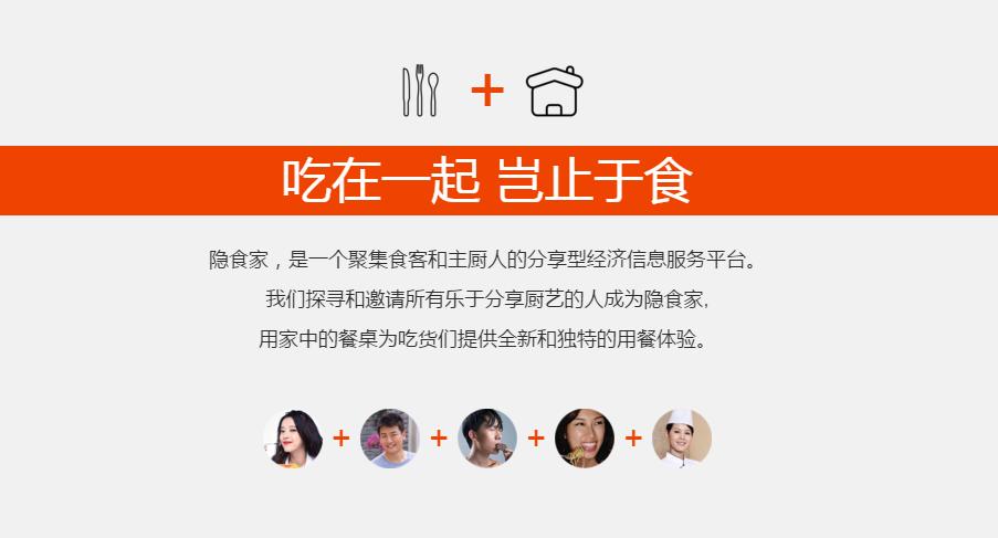 yinshijia2