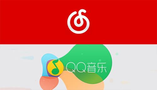 QQ音乐向左,网易云音乐向右?数字音乐市场谁更能获得年轻人的青睐?