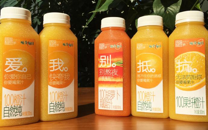 味全每日C又是如何在众多瓶身玩法中脱颖而出的?