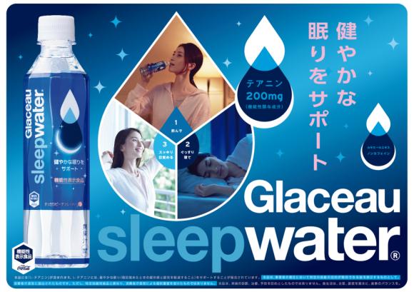 """这瓶风靡日本的""""断片水"""",是如何打动日本消费者的?"""