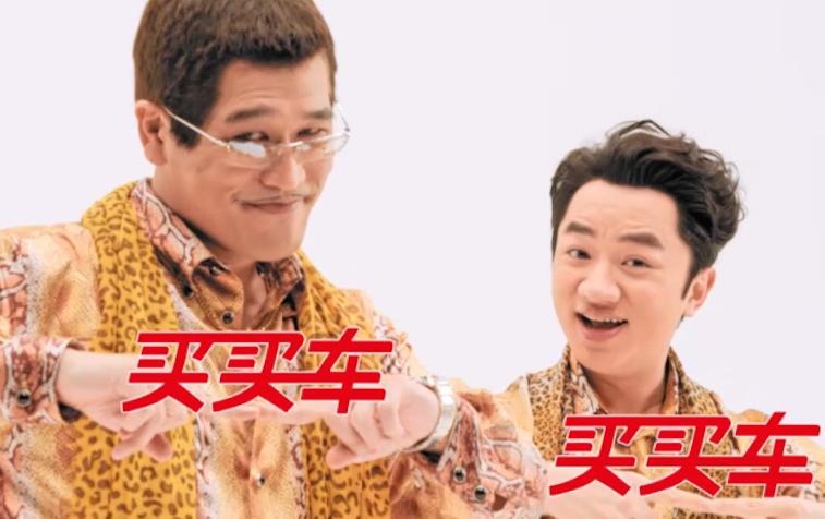 与PICO太郎首次合作的中国品牌,竟然是它