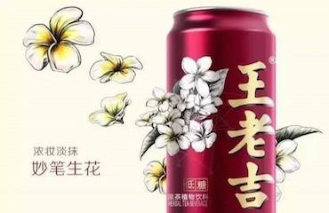 自动化洞察数据告诉你,王老吉新罐是否更能传递品牌信息并激发消费者购买欲?