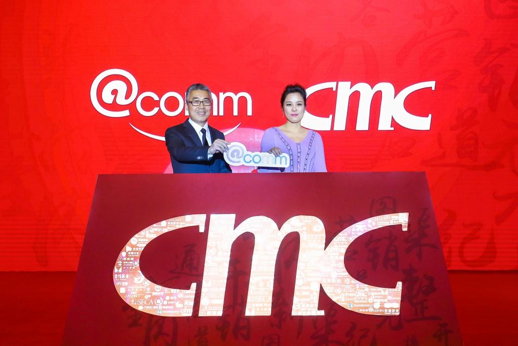 那个投资了中国新歌声、bilibili等的华人文化为什么决定入股一家营销公司?